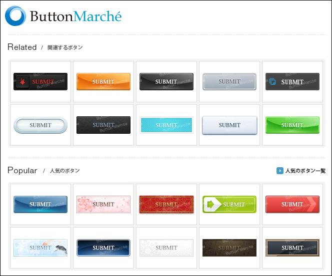 buttonmarche