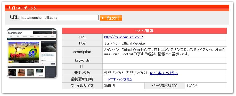 description-not-displayed4