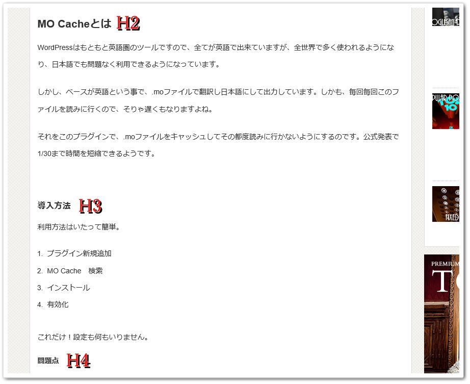 htag-custom1