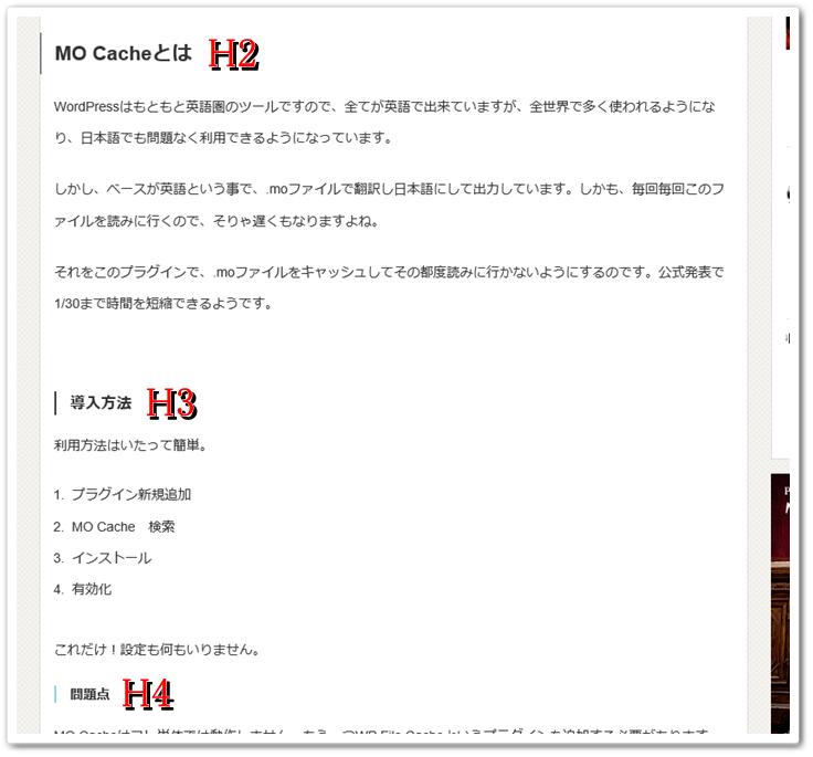 htag-custom2