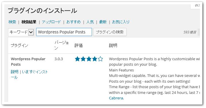 popular-posts1