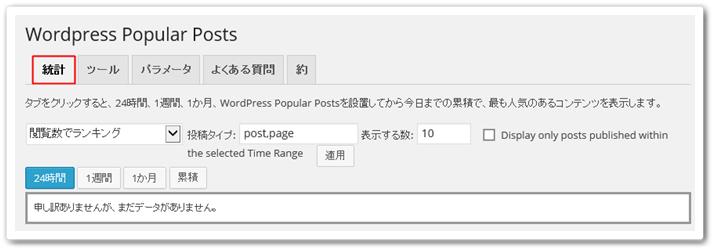 popular-posts4