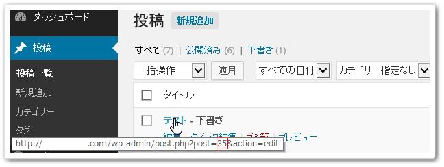 ps-auto-sitemap4
