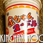 kinchan-eyecatch