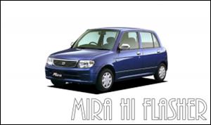 mira-l700s-access