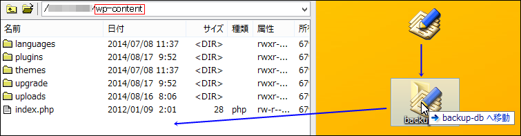 wp-dbmanager10