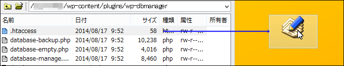 wp-dbmanager8
