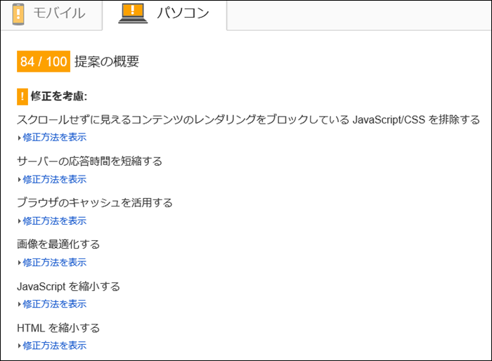 mod-pagespeed-test10