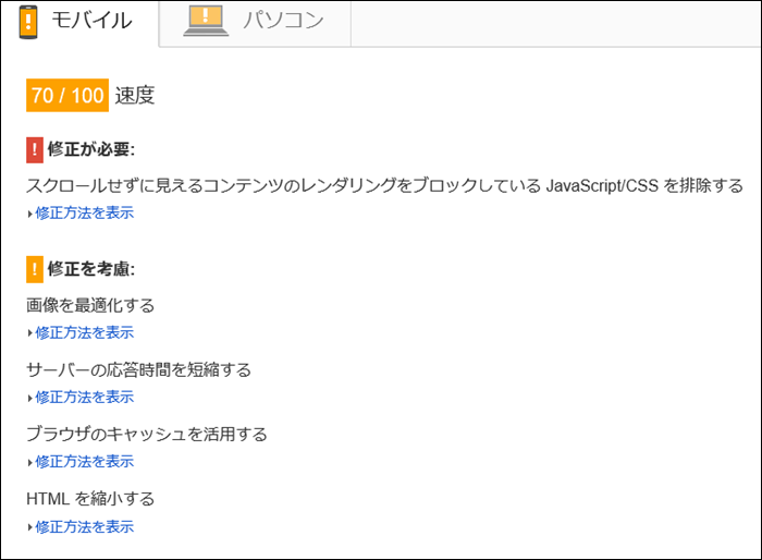 mod-pagespeed-test11