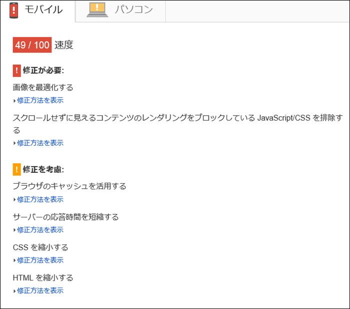 mod-pagespeed-test3