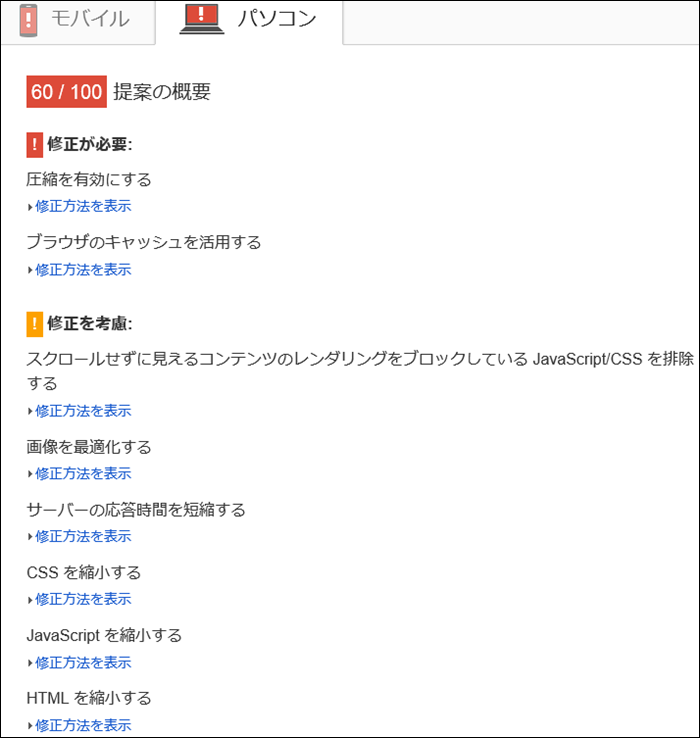 mod-pagespeed-test4