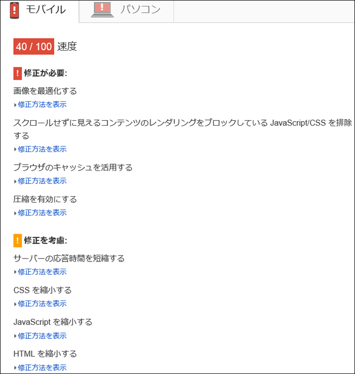 mod-pagespeed-test5