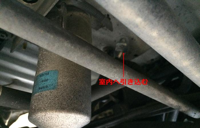 side-brake-repair11