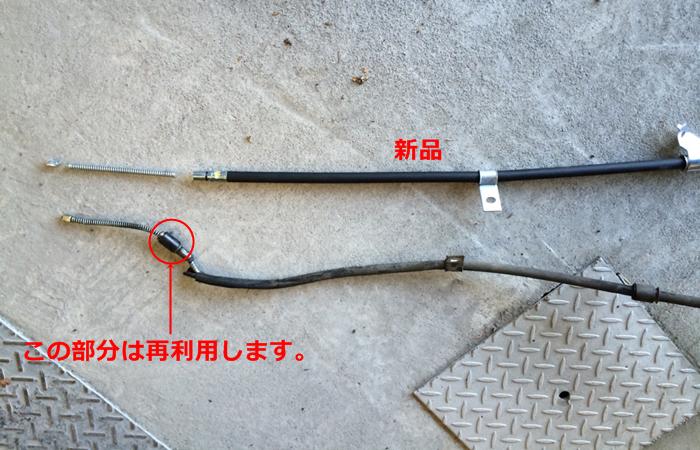 side-brake-repair8
