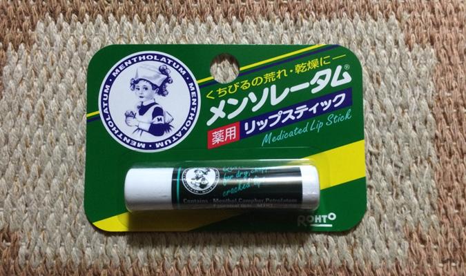 mentholatum-lipstick1