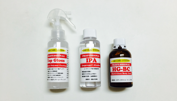 diy-wsc-glass-coating1