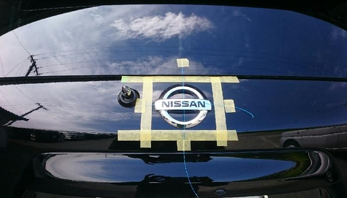 emblem-led-emission5