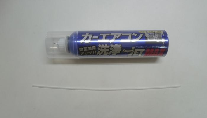evaporator-cleaner2