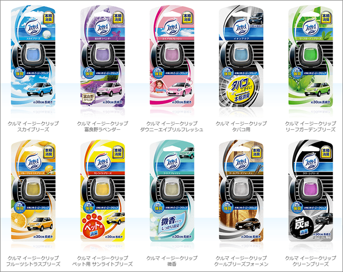 recommended-car-fragrance5