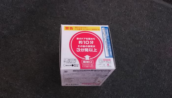 steam-deodorant5
