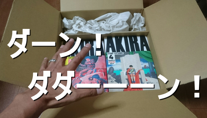 akira-comic-purchase