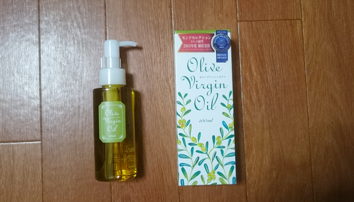extra-virgin-oliveoil1
