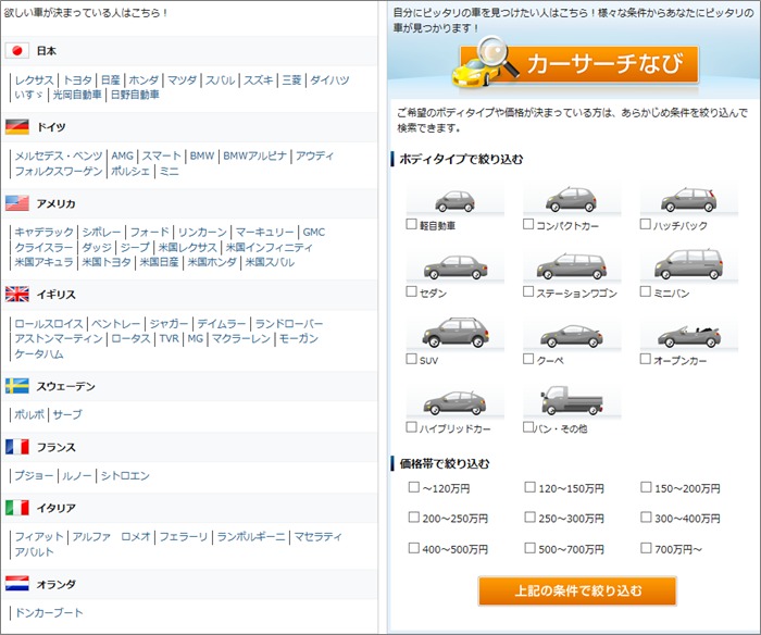 newcar-internet-purchase3