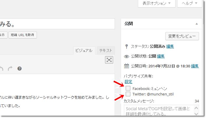 social-meta10