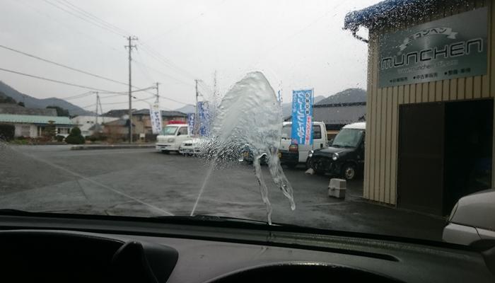 washerfluid-not-freeze15