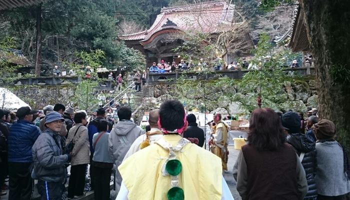 miesekiji-temple-gomataki